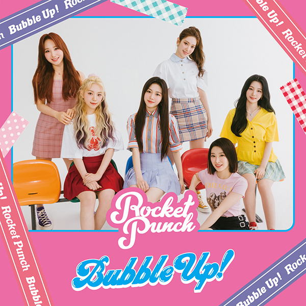 RocketPunch Bubble Up! 初回盤B CDジャケットデザイン