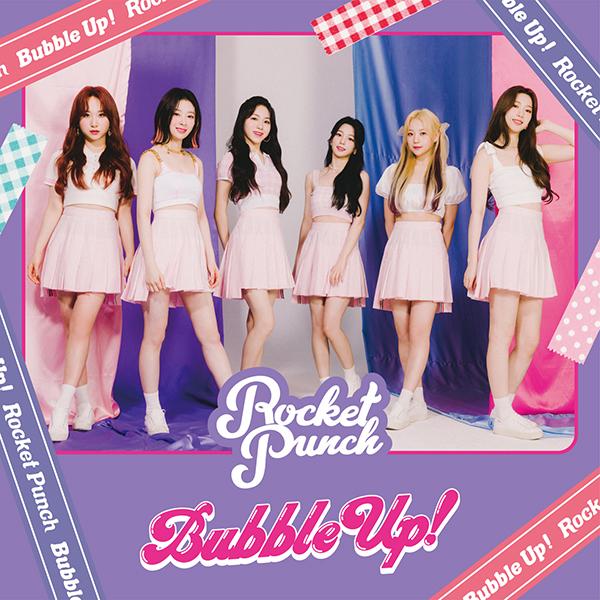 RocketPunch Bubble Up! 通常盤 CDジャケットデザイン